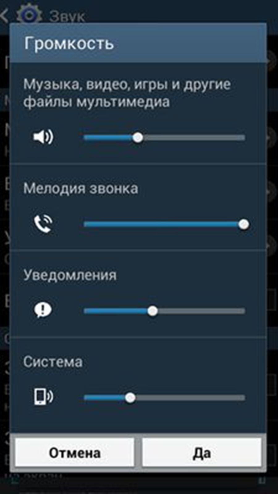 Прошивка динамика на андроид  Android от А до Я: Увеличиваем