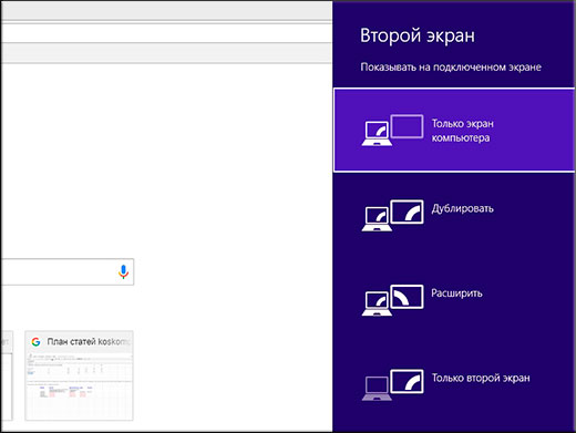 pripojiť viac monitorov Windows 7